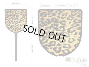 画像1: Venus デザインネット(Leopard)